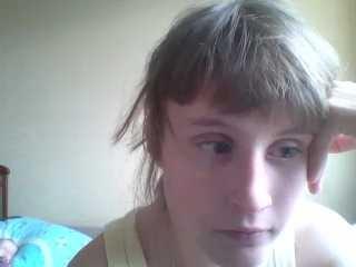 Webcam model CathyLand from XLoveCam